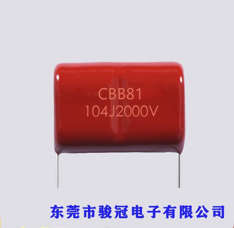 CBB81(高压)凯发k8手机