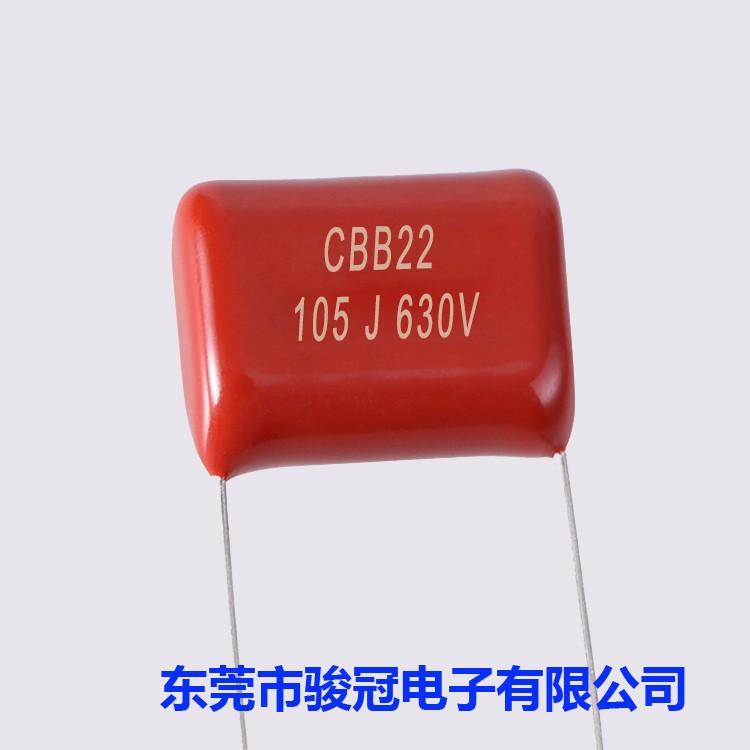 CBB22(MPP)凯发k8手机