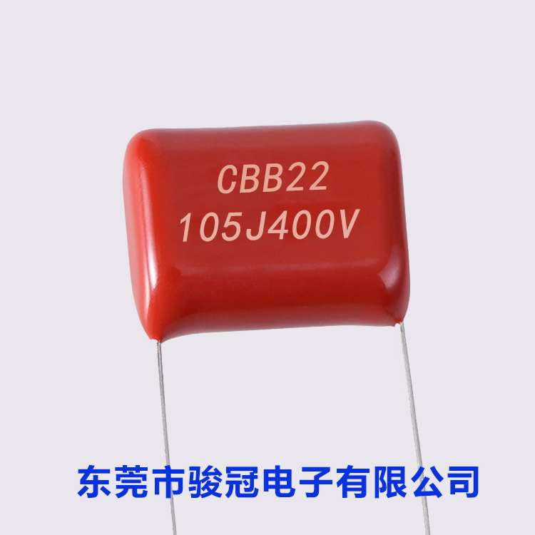MPP(CBB21-22)凯发k8手机