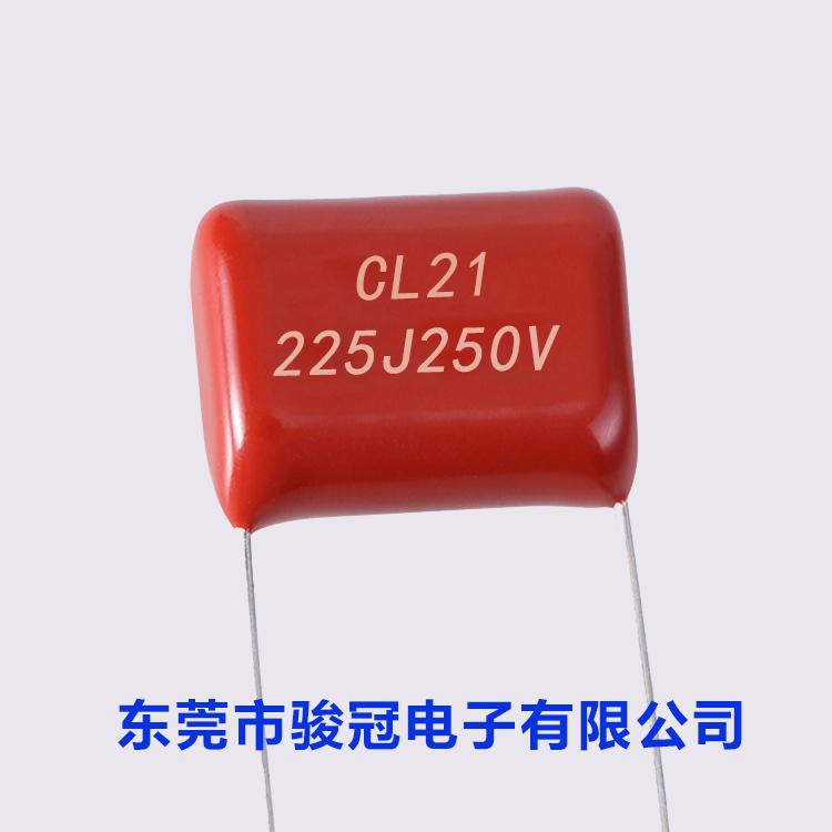 CL21(MEF)凯发k8手机