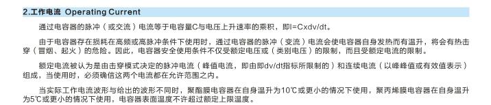薄膜凯发k8手机简介(图7)