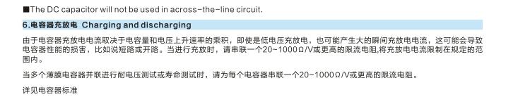 薄膜凯发k8手机简介(图14)